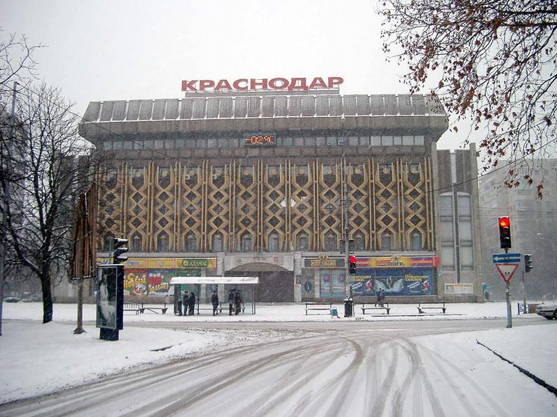 Дорога в Краснодаре. Фото с сайта radikal.ru.