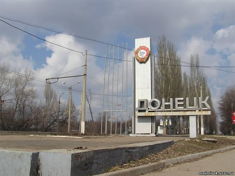 Донецкая область утонула в мусоре и отходах - Финансы на Новостей.COM