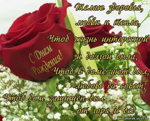 http://mojmirok.ucoz.ru/_fr/5/1186855.jpg